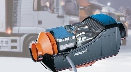 Продажа, монтаж, ремонт автономных отопителей